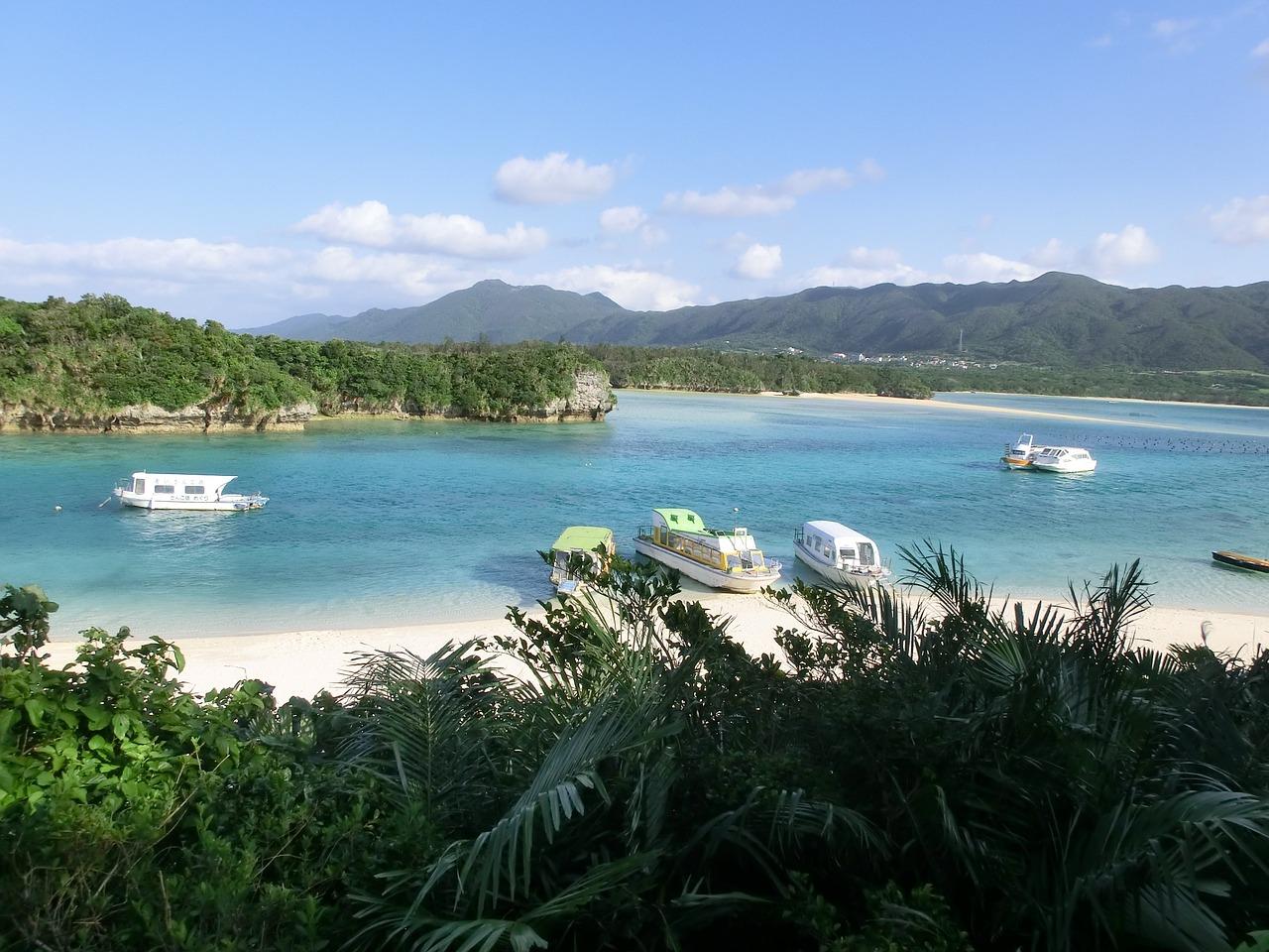 """alt""""Ishigaki-jima okinawa"""""""