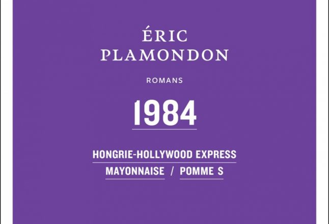 "alt=""1984-eric-plamondon"""