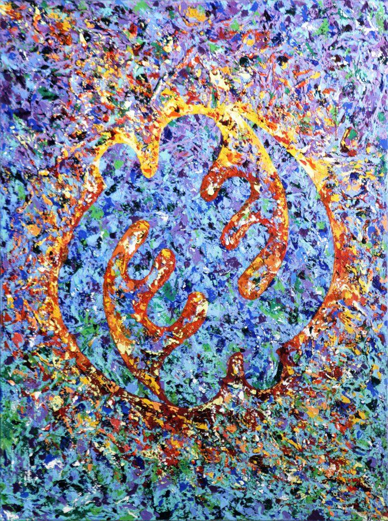 Abstraction-Symboles 4: Abstraction Tout, Josefina Maranzano. 2012. Acrylique sur papier de soie, toile cartonée et cadre de bois. 61 cm x 46 cm. © L'Artothèque. Tous droits réservés