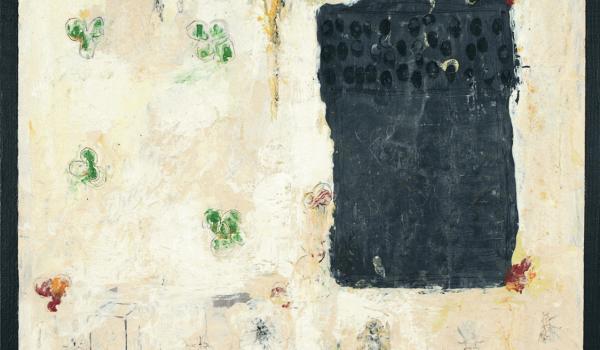 Abeille II, 2000. Pierre-Émile Larose. Techniques mixtes sur panneau de bois. 73,5 cm x 64,5 cm. © L'Artothèque