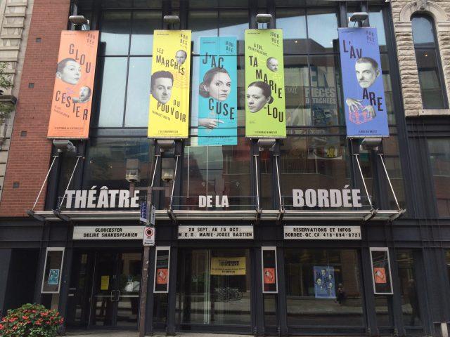 Façade du théâtre_1