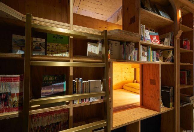 Photo: bookandbedtokyo.com