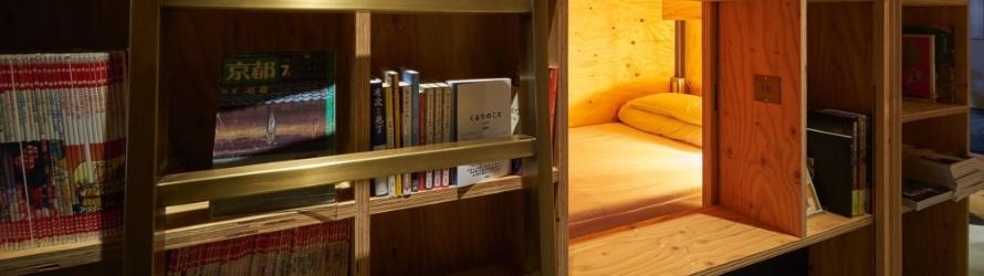 Dormir parmi les livres