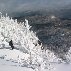 Photo: Facebook Parc national des Monts-Valin